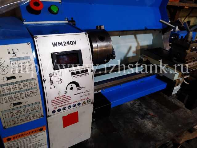 Продам: Токарный станок WM240V