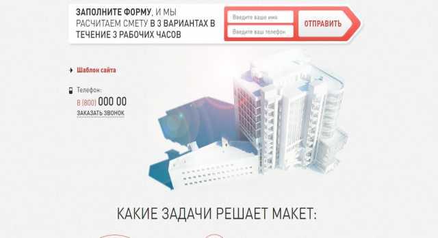 Предложение: Продам Готовые Сайты под разные Тематики