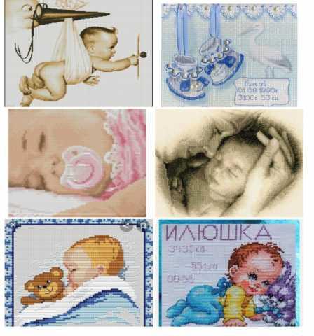 Предложение: Метрики новорожденному, на свадьбу