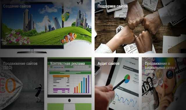 Предложение: Создание порталов в Webus Studio