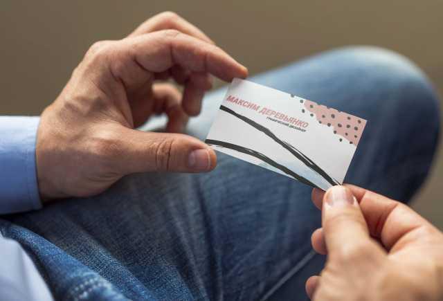 Предложение: Разработка дизайна макета визитки