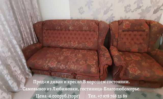 Продам: Продам мягкую мебель б/у