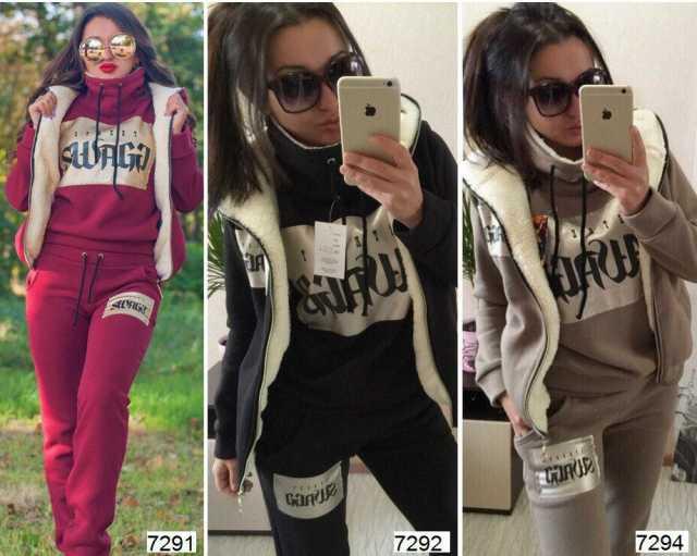 Продам: Женские спортивные костюмы недорого