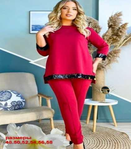 Продам: Женские брючные и юбочные костюмы недоро