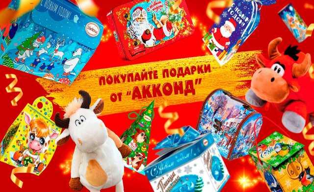 Продам: Сладкие подарки к Новому году