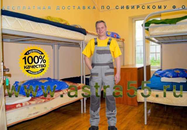 Продам: Двухъярусные металлические кровати 80см
