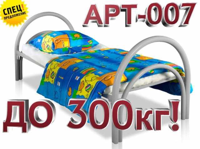Продам: Кровати металлические усиленные оптом