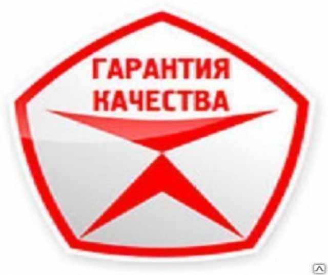 Предложение: Такси грузовое грузоперевозки по России