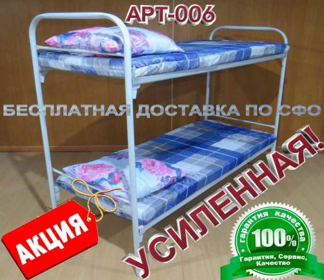Продам: Кровати металлические двухъярусные