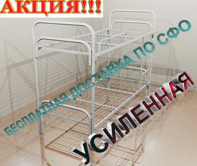 Продам: Кровати металлические с лестницей и огра