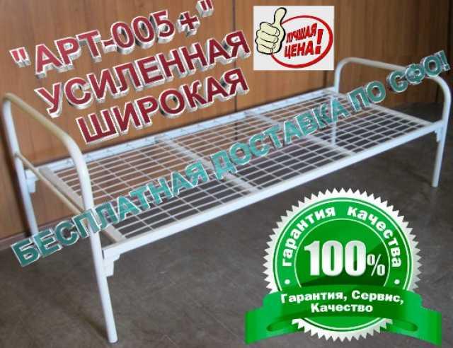 Продам: Кровати металлические усиленные 190*80см