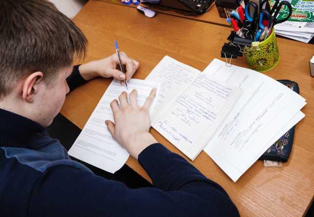 Предложение: Онлайн подготовка к егэ по русскому