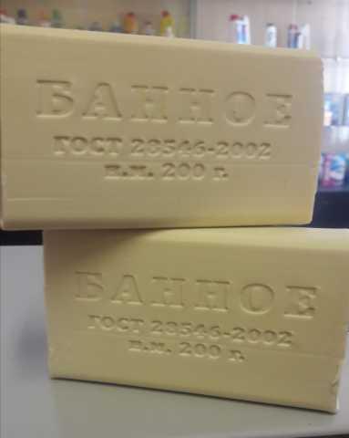 Продам: Производим мыло в ассортименте