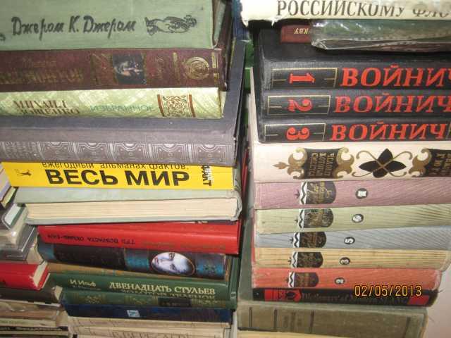 Продам: Книги в хорошем состоянии