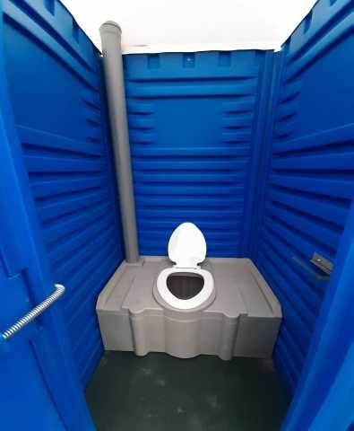 Продам: Пластиковая мобильная туалетная кабинка
