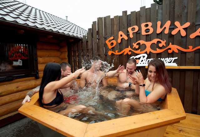 Продам: Сибирский банный чан