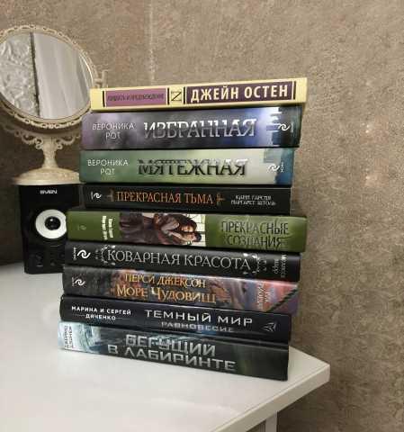 Продам: Продам книги в Брянске
