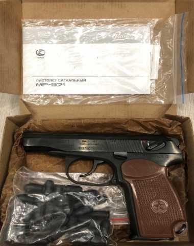 Продам: Сигнальный пистолет ПМ Baikal МР371