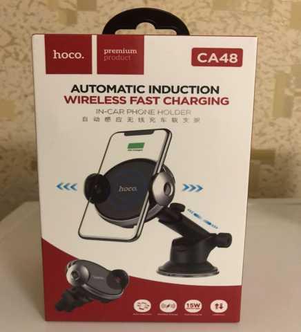 Продам: Автоматический автомобильный держатель H