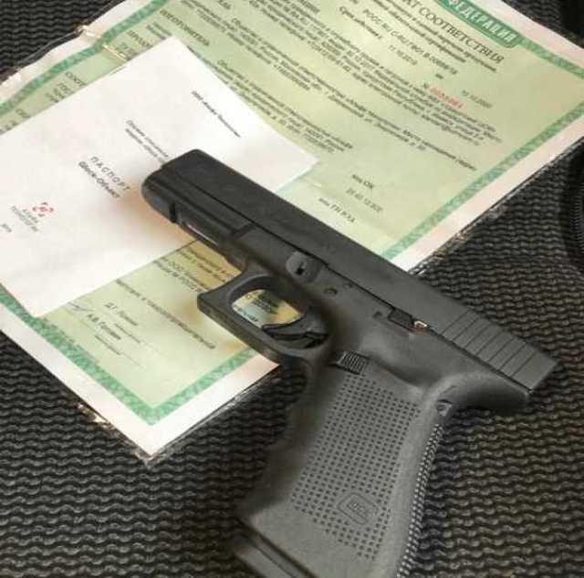 Продам: макет Glock 17 Gen 4