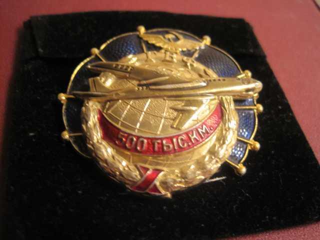 Продам: 1970-e Знак лётчика ссср * 500 000 км