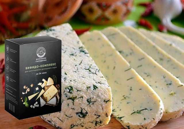 Продам: Домашняя сыроварня