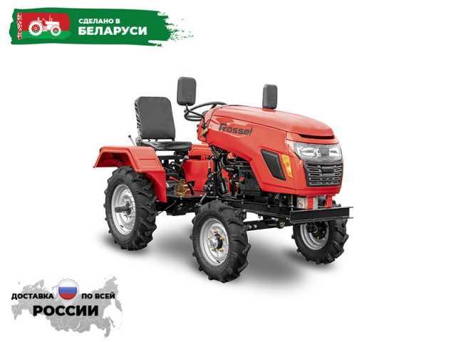 Продам: Мини-трактор Rossel XT-152D