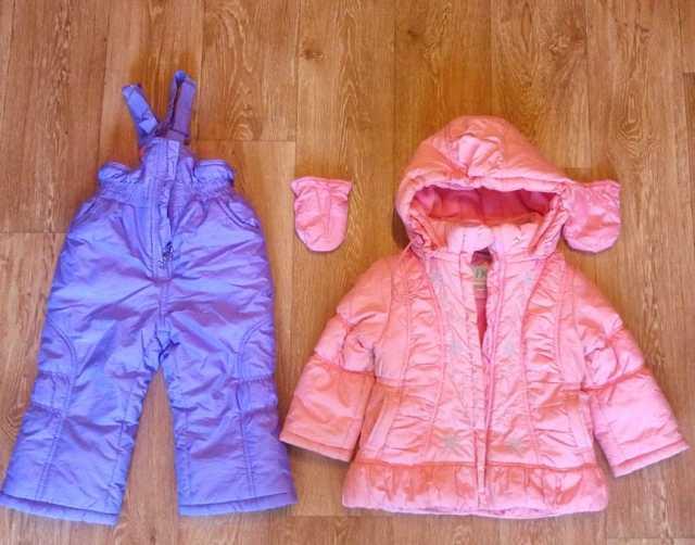 Продам: детский зимний комплект