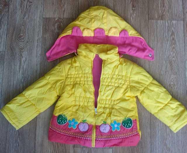 Продам: детскую куртку