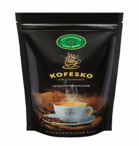 Продам: Свежеобжаренный Кофе - Опт и Розница