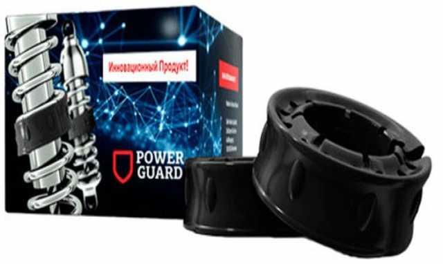 Продам: Оригинальные Power Guard для защиты ходо