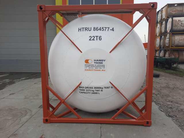 Продам: Танк-контейнер 24000 лит. Т11