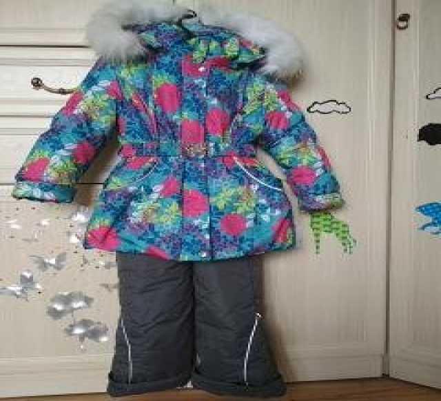 Продам: Зимний комплект