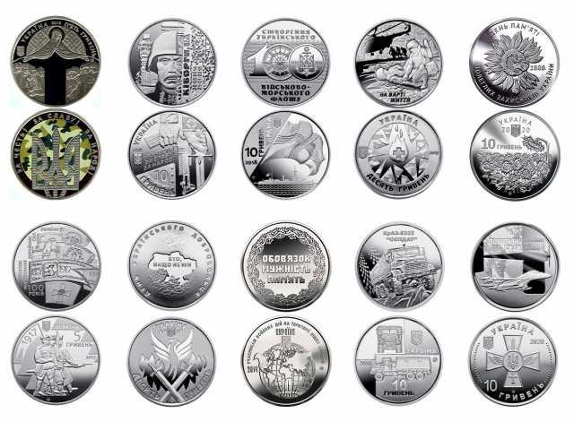 Продам: Серию монет Вооружённые силы Украины