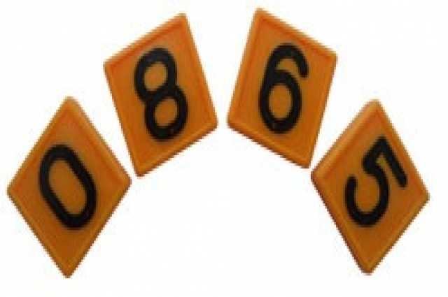 Продам: Номерной блок для ремней (от 0 до 9 желт
