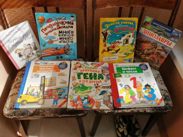 Продам: Книжки для дошкольника иллюстрированные