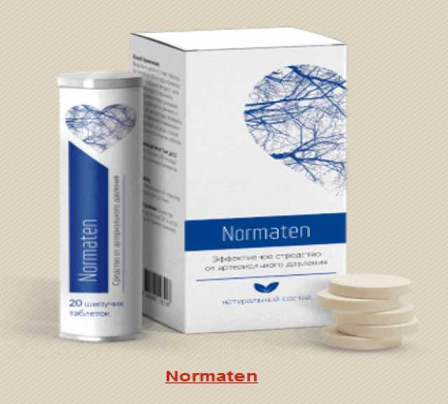 Продам: Normaten - средство от гипертони