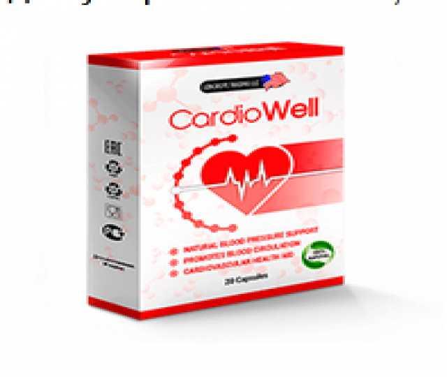 Продам: CardioWell - Препарат от повышенного дав