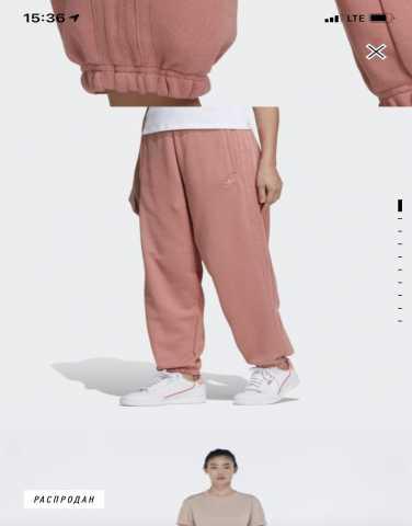Продам: Джоггеры adidas