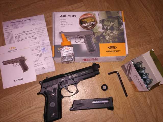 Продам: Пневматический пистолет beretta