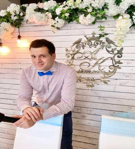 Предложение: Ведущий на свадьбу / Тамада