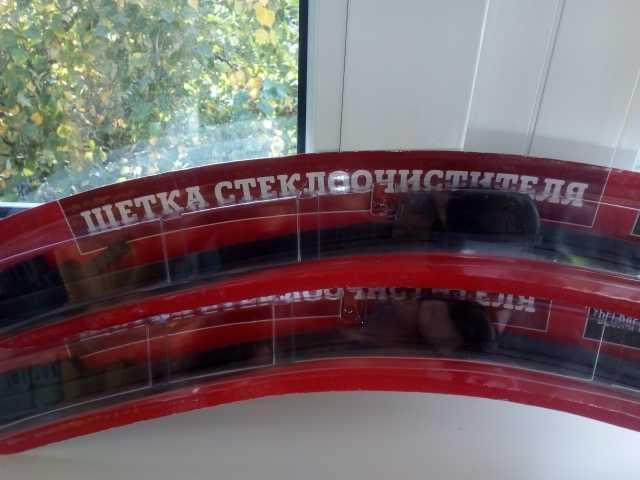 Продам: Щетка стеклоочистителя бескаркасная 500