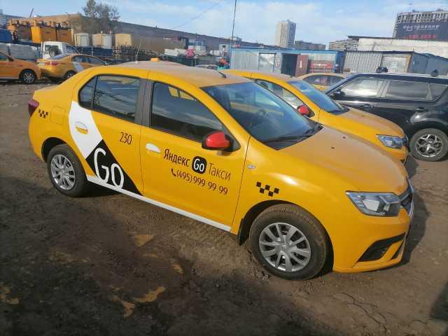 Вакансия: Водитель ,брендированного такси
