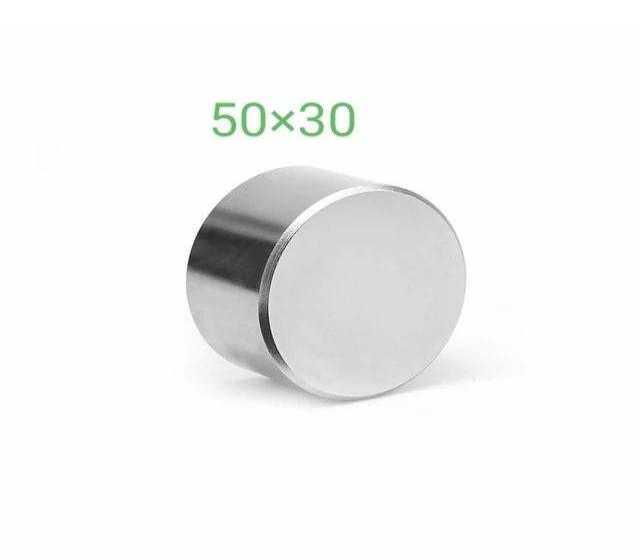 Продам: неодимовый магнит 50*30