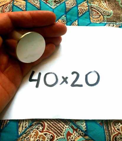 Продам: неодимовый магнит 40*20