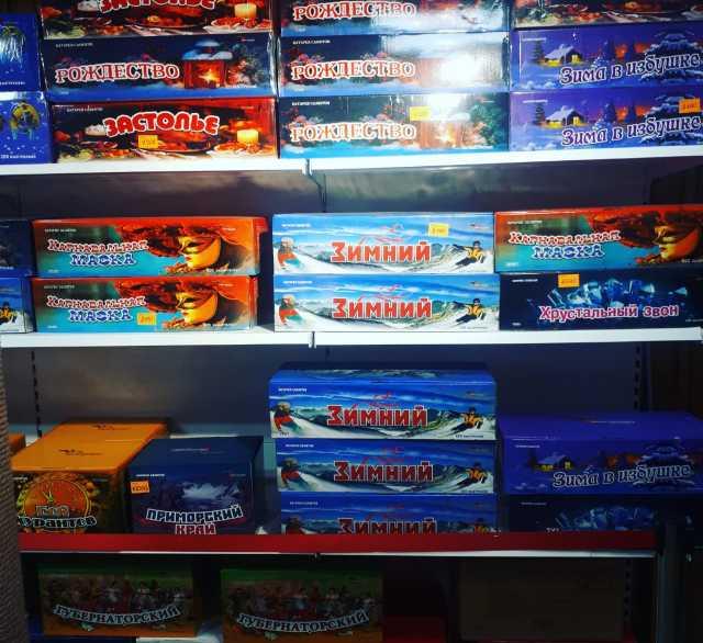 Продам: Салюты, фейерверки оптом из Владивостока