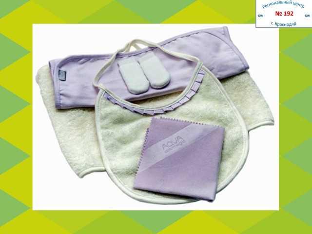 Продам: Greenway - Набор Aquamagic BABY для