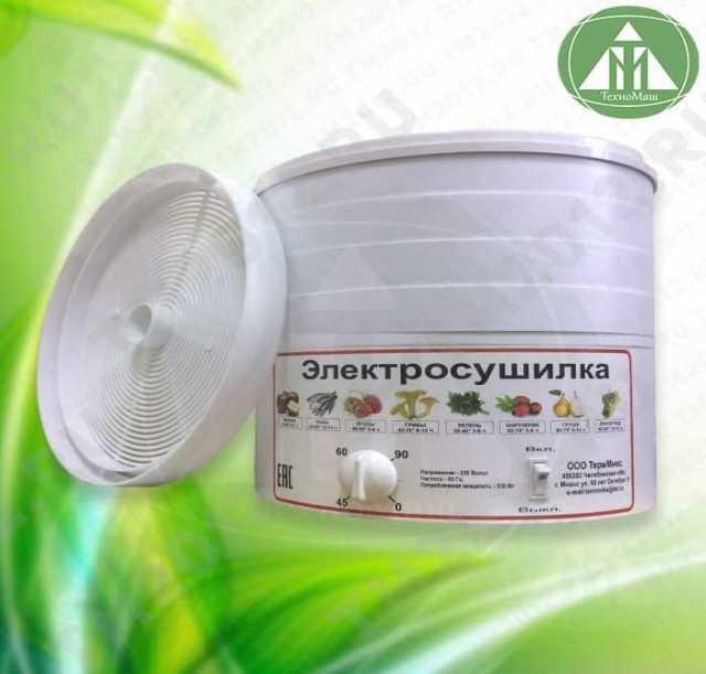 Продам: ЭлектроСушилка пластиковая 5 лотков