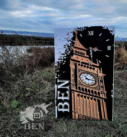 "Продам: Настенные часы ""BEN"""