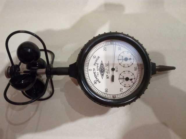 Продам: Анемометр ручной, чашечный 1972 г